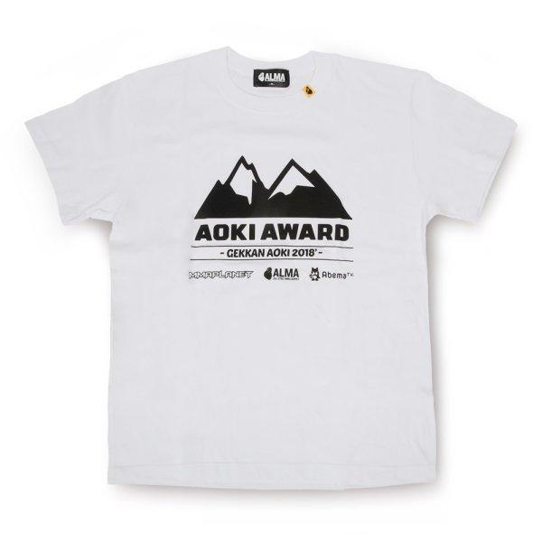 画像1: AOKI AWARD Tシャツ (1)